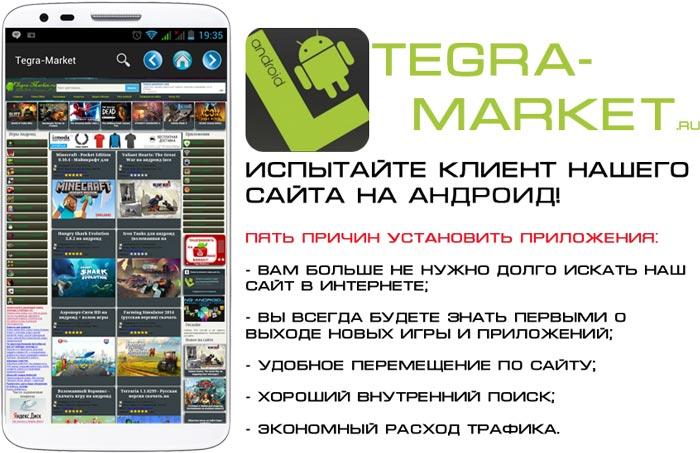 Скачать майнкрафт 0.13.0 русский плей маркет